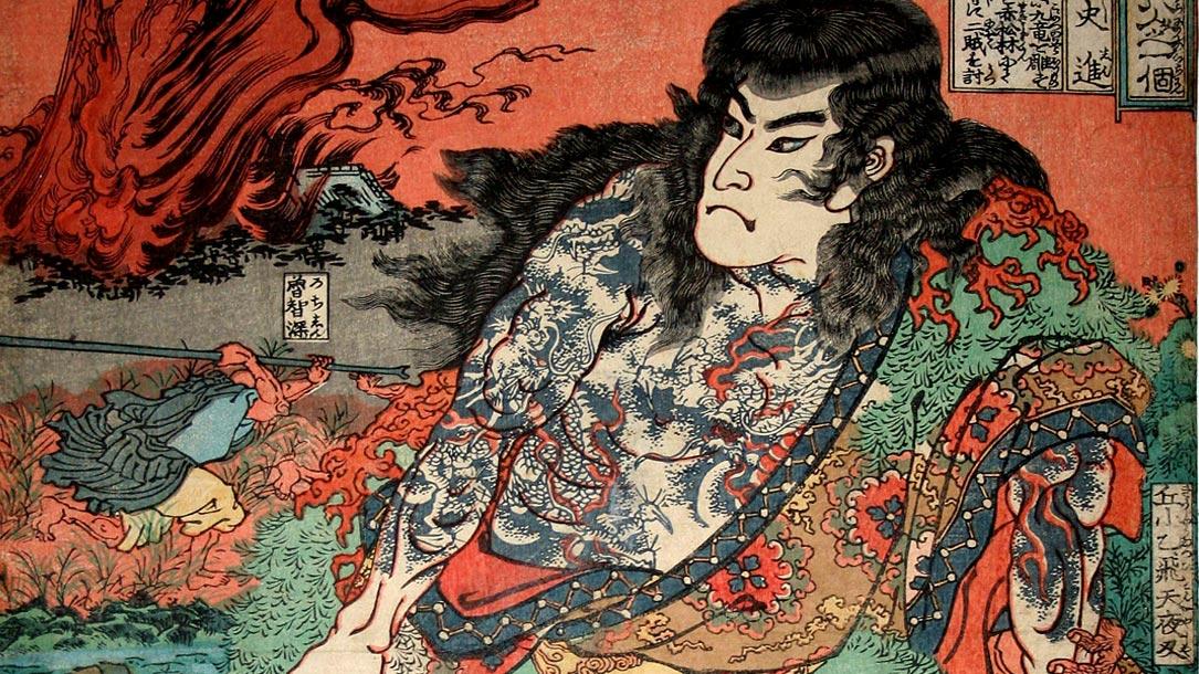Tattoo, Idee, Asiatisch, Vorlage